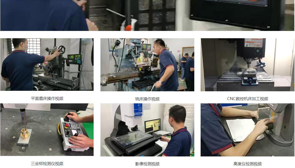 东莞网站建设案例-精密机械加工8.jpg